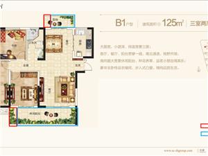 圣桦明城3室2厅1卫66万元