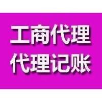 鄭州自貿區代理記賬公司哪家好?為什么要請代理記賬公