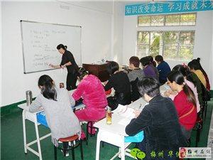 梅州地区正规月嫂催乳师培训基地!