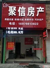 凤凰城4楼2室2厅1卫精装1200元/月