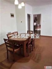 绿洲豪庭,3房2厅1厨1卫出租3室2厅1卫2000元/月