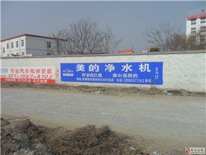 宿州萧县墙体标语书写萧县墙体广告施工队效果挺好