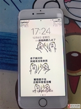 出售iPhone 7全网通