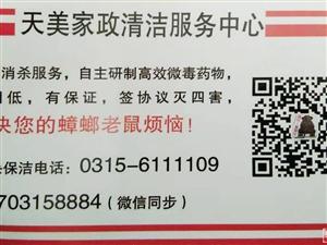 ��I�珞�螂�缋鲜螅�上�T服��17703158884!