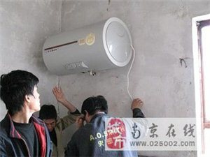 南京建邺庐山路史密斯热水器维修站全天服务快速上门