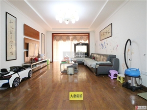 先锋街旁4室2厅2卫800元/月