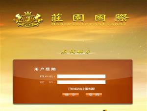 缅甸庄园国际开户13759437421