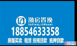新城花园4楼65平【地暖】带家具+空调600元/月