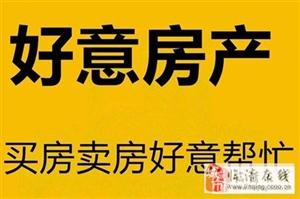 锦绣青城复式楼71.5有地上车库可分期付款!
