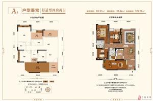 凤凰华城+四房双卫+有房产证+可按揭+有房产证出售