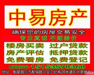 5112华盈尚景5楼83.7平3室2厅1卫32万