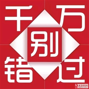 (特价房)水岸新城2室2厅带杂间100平53万元