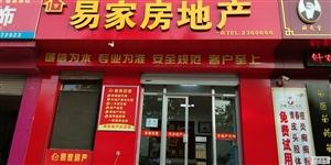 8413天元上东城2室2厅1卫47万元