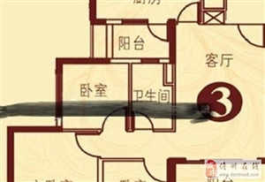 恒大名都二期,两室两厅,有证在手可以按揭首付贷款