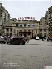 珠光公馆吉房出售,东边户,六楼,户型方正采光好!