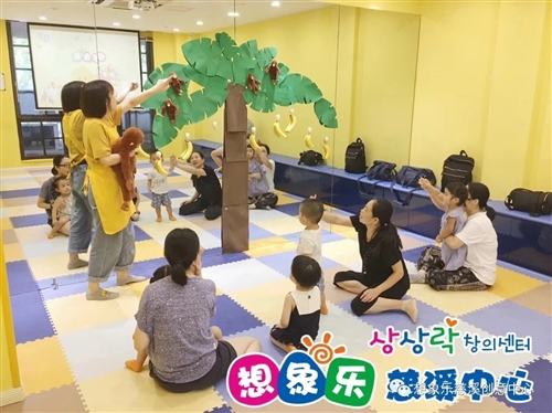 A+Baby體適能運動公園