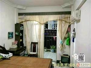 中华商贸城3室2厅2卫1800元/月