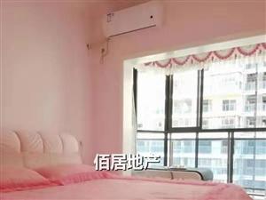 康安江城2室2厅1卫1500元/月首次出租