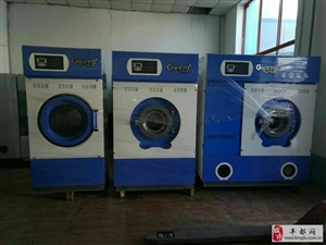 漯河二手干洗机买卖市场出售二手ucc洁希亚干洗设