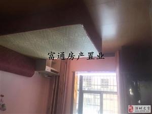 丹桂山水3室2厅2卫95万元