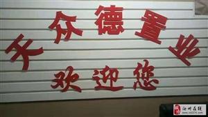 出租朝阳路560平全新精装双电梯写字楼空调暖气天然