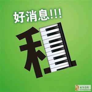 长阳黄龙路馨农家园3号楼门面出租!