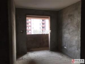 鸿润·龙腾首府3室2厅1卫75万元