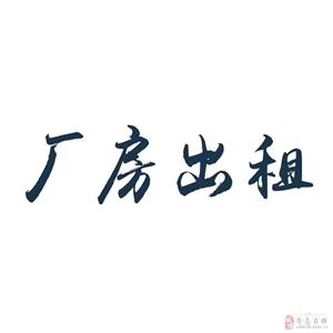 澳门美高梅官网:鳌江104国道边(近龙港大桥)