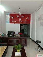 金�R�m庭(��R729)