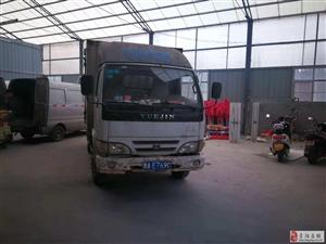 国三厢式货车出售