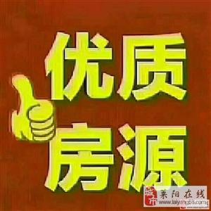 最新注册送体验金网址锦绣佳苑2室2厅1卫58万元