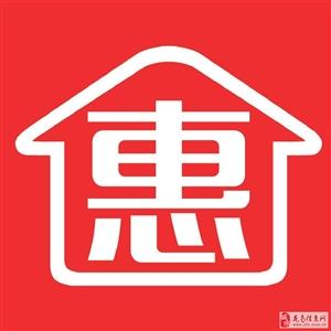 濂江南岸占地100平栋房190万元