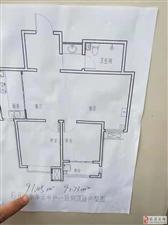 华夏幸福城2室97平米19楼48万元