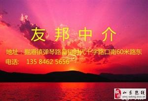 鑫和苑17层90平2室2厅,3室均朝阳78.8万元