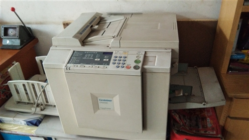 一体印刷机