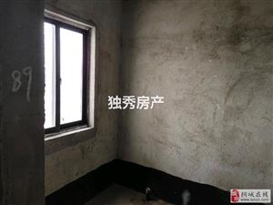 新东方世纪+多层带电梯+优质房源+急售