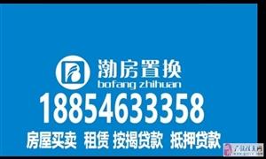 渤海明珠5楼+家具+空调冰箱1100元/月【首次租