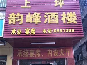 330平方 旺铺  无转让费  中东宾馆旁(隆江路)