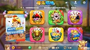 合肥app游戏开发定制软件公司选明游