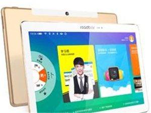 读书郎售后服务点 北京读书郎学习平板维修网点 换屏