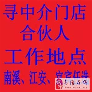 见钱就甩康安江城3室2厅1卫62.6万元