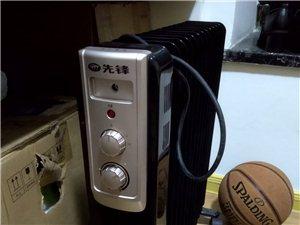 先锋取暖器13片电热式,适用面积25-30平方米