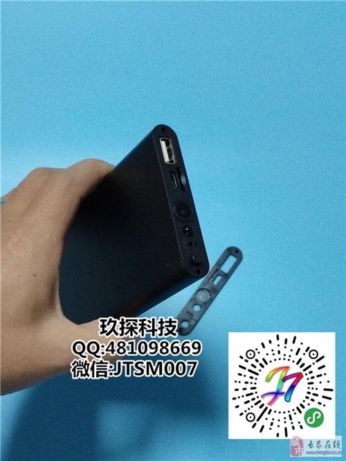 超高清4K夜视wm6远程〗监控充电宝式电源摄像机