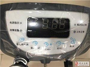 闲置家用制氧机出售