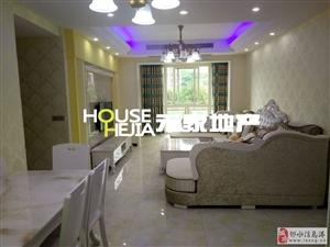 泽达未来国际3室2厅2卫80万元