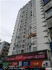 """金沙国际网上娱乐步行街""""时代大厦""""3室2厅2卫71.8万元"""