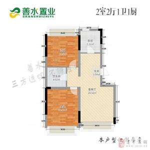 财富领域2室2厅1卫30万元