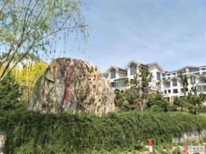 出售富贵养生苑3室2厅2卫带储藏室76万元包改名