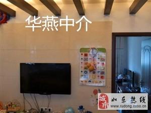 华燕中介中央广场带电梯3楼132平120万中装