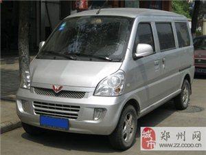 郑州龙湖镇拉货搬家物流提货面包车金杯车小货车出租